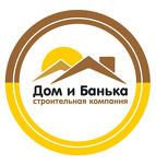 Дом и Банька, строительная компания