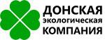 ООО Донская экологическая компания