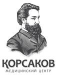 Психиатрическая клиника Корсаков