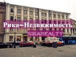 """""""Рика-Недвижимость"""""""