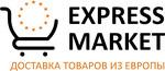 Экспресс маркет