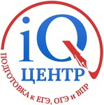 """IQ-центр"""