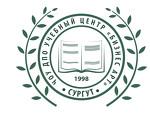 ЧОУ ДПО Учебный центр «Бизнес-Арт»