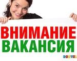 ИП Дударева