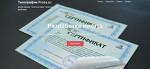 Цифровая типография Pro24.su