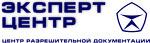 Центр сертификации Эксперт-Центр