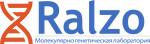 Центр Генетических Исследований Ralzo