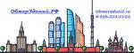Обмер зданий
