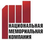Крематорий Крымская НМК- ритуальные услуги и товары