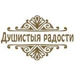 "Музей и мануфактура ""Душистыя радости"""