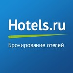 Hotels.ru