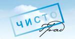 ООО «ПТБО Чистоград» – оборудование для переработки и утилизации отход