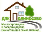 Дачный потребительский кооператив «Полиносово»
