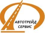 Автотрейд-Сервис Оренбург