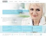 Клиника Пасман - весь спектр медицинских услуг