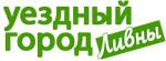 """Сетевое издание """"Уездный город.Ливны"""""""