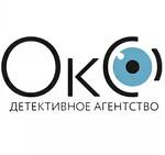 Детективное агентство Око
