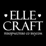 Elle-craft