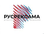 Рекламное агентство РусРеклама СПб