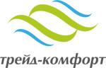 Группа Компаний «ТРЕЙД КОМФОРТ»