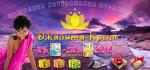 «Джалита-Крым» интернет магазин