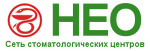 """ООО """"НЕО"""" (Стоматология НЕО)"""