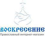 Православный интернет-магазин «Воскресение»
