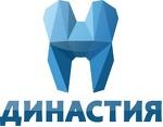 Центр имплантации и эстетики зубов «Династия Н»