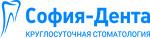Стоматология 24 ч у Гознака София-Дента