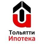Тольятти Ипотека