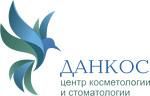 Косметолог Сошникова Татьяна