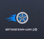 Интернет-магазин шин и дисков