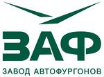 Завод автофургонов ЗАФ