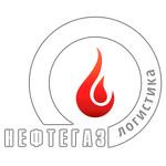 ООО «НефтеГазЛогистика»