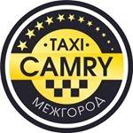 Такси Camry Горно-Алтайск