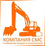 """ООО """"Компания СМС"""""""