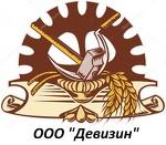 "ООО ""Девизин"""