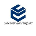 ООО «Современный стандарт»