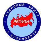 """ООО """"Группа компаний Регион"""""""