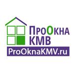 Оконная компания ProOknaKMV