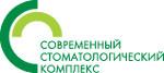 ООО Современный Стоматологический Комплекс