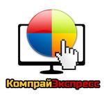 СЦ КомпрайЭкспресс