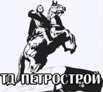 СТД ПетроСтрой