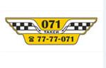 Петербургская Служба такси 071