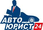 """Юридический центр """"АВТОЮРИСТ24"""""""