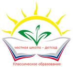 Частный детский сад Классическое образование.