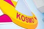 Билингвальный детский сад Kosmo Kids Раменки