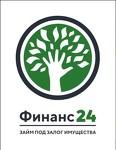 Финанс24 Выдача займов под залог г. Наб.Челны
