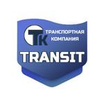 ТК Транзит