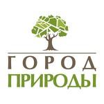 ЖК Город Природы